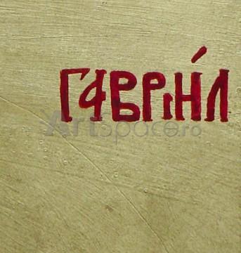 icoana-nume-sfant-343x360 icoana-nume-sfant